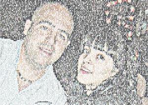 Regalo: Un FotoTexto Impreso en un lienzo para alguien de segovia