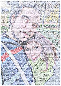 Regalo: Un FotoTexto Impreso en papel brillo para Valmojado